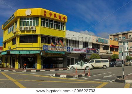 Labuan,Malaysia-Sept 30,2017:View of buildings small businesses retail shops and cafe in Labuan,Malaysia.Labuan has a duty-free status for retail goods & low tax regime for industries.