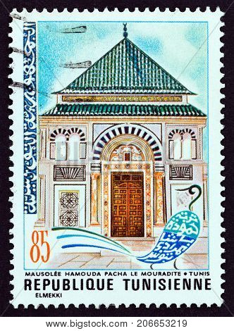 TUNISIA - CIRCA 1976: A stamp printed in Tunisia from the