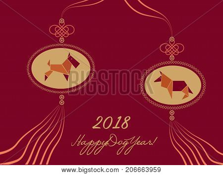 Greeting poster. Happy Chinese lunar new year 2018 card. Oriental holiday. Vector brown dog sign. Asian traditional honesty symbol decorative element. Festive home pet emblem card background