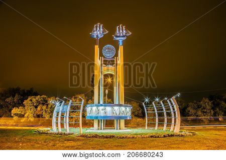 Voronezh, Russia - SEPTEMBER 29, 2017: Memorial