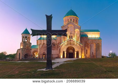 The Cathedral of the Dormition, or the Kutaisi Cathedral, more commonly known as Bagrati Cathedral during evening blue hour, Kutaisi, Imereti, Georgia