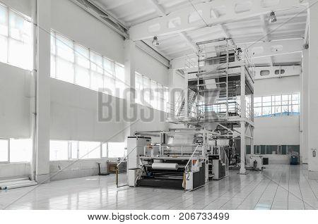 Workshop For Production Of Polyethylene