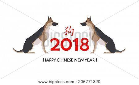 Greeting card 2018 chinese new year image photo bigstock greeting card for 2018 chinese new year with profile pair sitting dog german shepherd and hieroglyph m4hsunfo