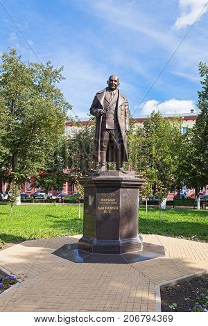 ORYOL, RUSSIA - SEPTEMBER 16, 2017: A monument to Ivan Bagramyan, Marshal of the Soviet Union, has opened in Oryol May 20, 2016. Bagramyan is a participant in the Battle of Kursk. Author of monument Aleksej Ryvkin