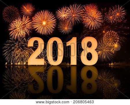 2018 happy new year fireworks
