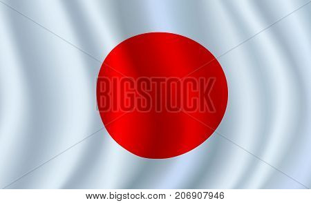 Japan Flag 3d Vector Photo Free Trial Bigstock