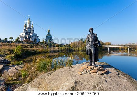 Monument to the Soviet poet Maxim Gorky on the shore of a lake in the village Buki. Kiev region. Ukraine. October 11 2014