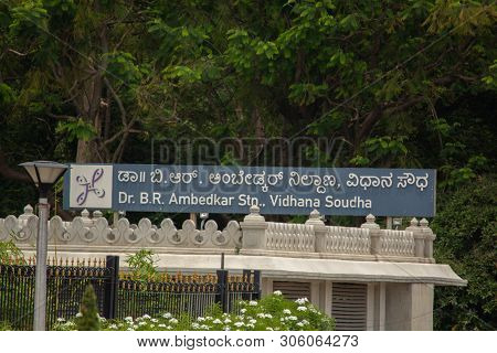 Bangalore, Karnataka India-jine 04 2019:bill Borad Showing Of Dr. B. R. Ambedkar Metro Station Near