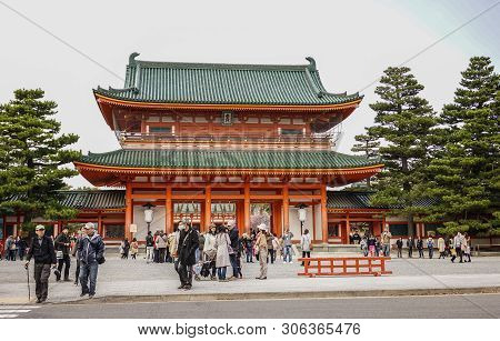 Kyoto, Japan - Nov 20, 2016. View Of Heian Jingu Shrine In Kyoto, Japan. Built In 1895, Hei-an Is Li