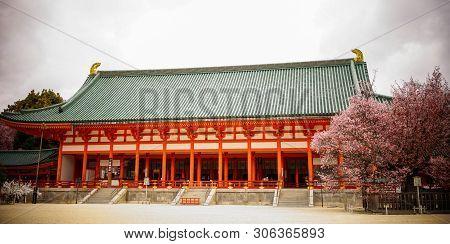Heian Jingu Shrine In Kyoto, Japan
