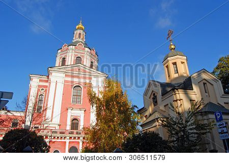 Moscow, Russia - October, 2018: The Church Of The Ascension Of The Lord Is Behind The Serpukhov Gate
