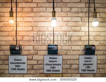 Voronezh, Russia - October 21, 2018: An Experiment To Evaluate The Effectiveness Of Different Types