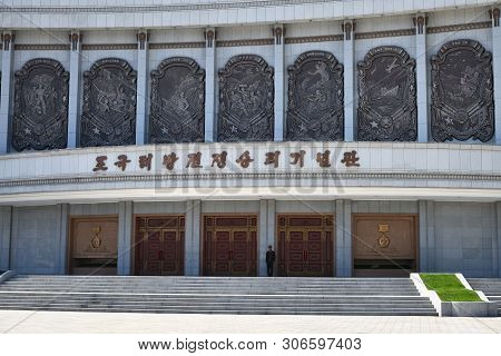 Pyongyang, North Korea - May 2, 2019: Museum Of Victory. The Entrance To The Victorious Fatherland L