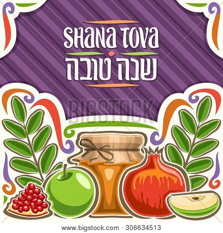 Vector Layout For Jewish Rosh Hashanah With Copy Space, Decorative Cut Paper Frame With Original Bru