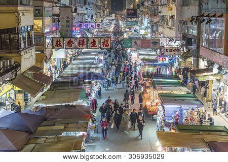 Hong Kong, China - December 09, 2017: Fa Yuen Street Market In The Mongkok District, Viewed From An