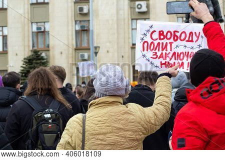 Krasnodar, Russia - January 31, 2021. Opposition Activists Protest In Russia, 2021, To Support Alexe