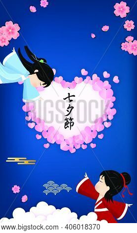 Postcard Qixi Festival Or Tana Bata Vector Illustration. Meeting Of The Cowherd And Weaver Girl In T