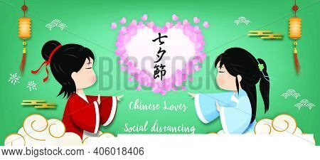 Postcard Qixi Festival Or Tanabata Vector Illustration. Meeting Of The Cowherd And Weaver Girl In Th