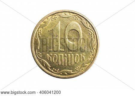 Ukrainian Coin Of 10 Kopecks On A White Background