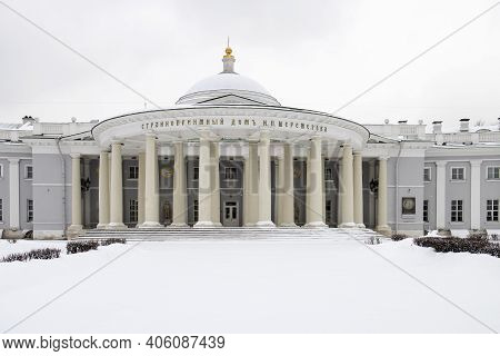 Moscow, Russia - January 31, 2021: Double Semicircular Colonnade Of Polurethane Of The 3rd Building