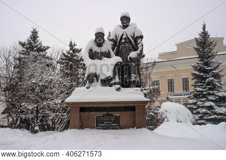 Kazan, Russia - January 10 2021: Monument To The Architect Of The Kazan Kremlin. It Is Located At Th