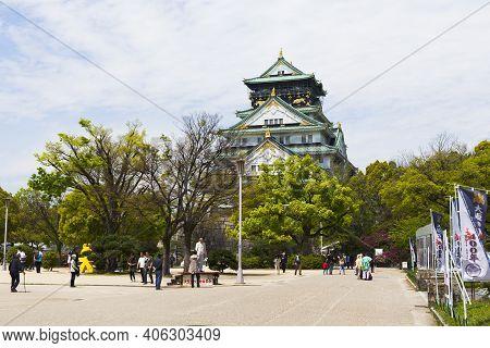 Osaka, Japan - April 21: Osaka Castle In Osaka, Japan On April 21,2015.