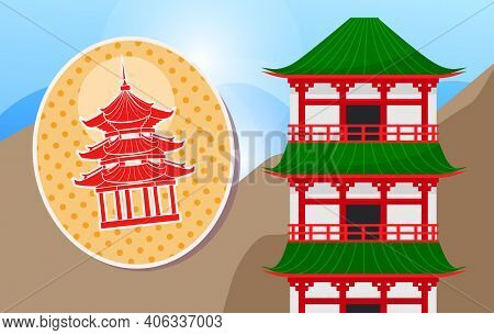 Japanese House Vector Illustration. Japanese Traditional Architecture Of Buildings On A Mountaine. C