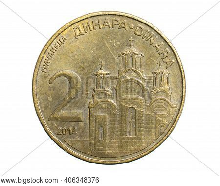Serbian Two Dinar Coin Isolated On White Background