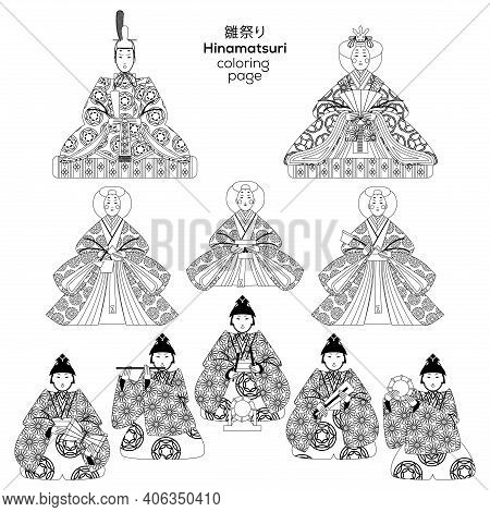 Japanese Hinamatsuri Festival (doll's Day Or Girls' Day). Set Of Ornamental Dolls.coloring Page. Vec