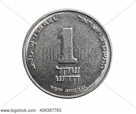 One New Israeli Shekel Coin Isolated On White Background