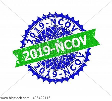 Vector 2019-ncov Bicolor Stamp Seal With Unclean Surface. Blue And Green Colors. Flat Seal With 2019