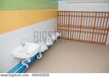 Toilet In Kindergarten. Toilet In Kindergarten. Children\'s Hygiene In A Preschool Institution.