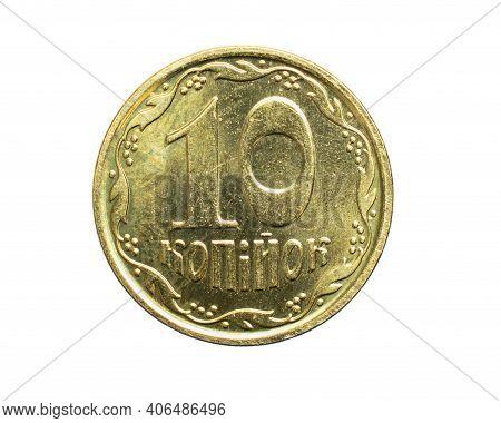 Ten Ukrainian Kopecks Coin Isolated On White Background