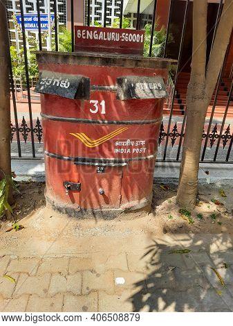Closeup Of Indian Old Long Or Big Public Post Box Opposite Office Of The Lokayukta Near Vidhana Soud