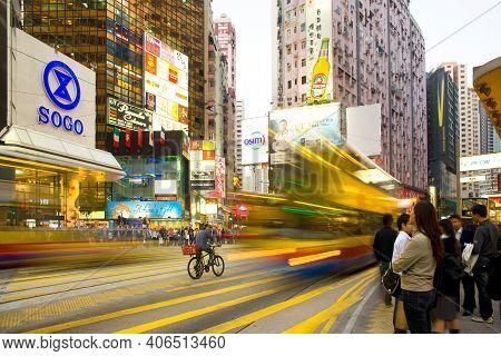 Causeway Bay District, Hong Kong Island, Hong Kong, China - November 12, 2008: Street Scene At The B