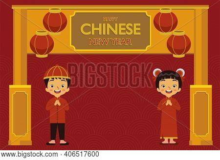 Illustration Or Vector Of Chinese New Year Greetings With Cute Chinese Boy And Girl Wearing Chinese
