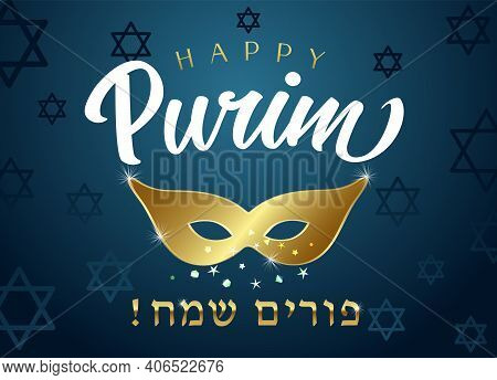 Happy Purim Hebrew Text, Golden Carnival Mask And David Stars On Blue. Bright Gold Color Carnival Ma