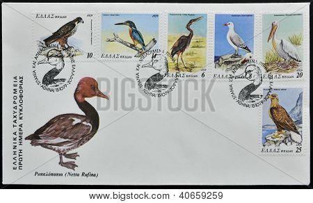 GREECE - CIRCA 1979: Collection stamps dedicated to the birds circa 1979