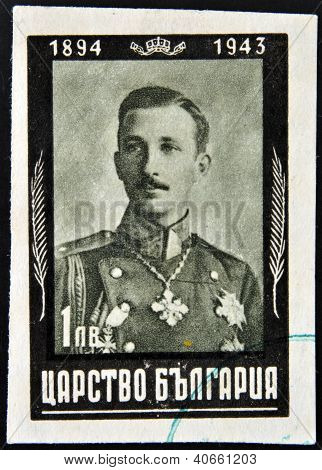 BULGARIA - CIRCA 1944. A stamp printed in Bulgaria shows a portrait of Boris III of Bulgaria
