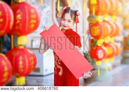 Little Asian Girl Wearing Red Traditional Chinese Cheongsam Decoration Show Blank Paper Red And Lant