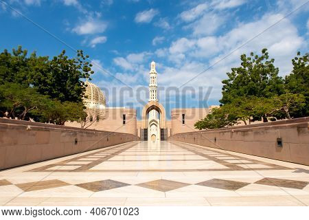 Muscat, Oman, 28/01/2020. Entrance To Sultan Qaboos Grand Mosque In Muscat, Oman, Symetrical View.