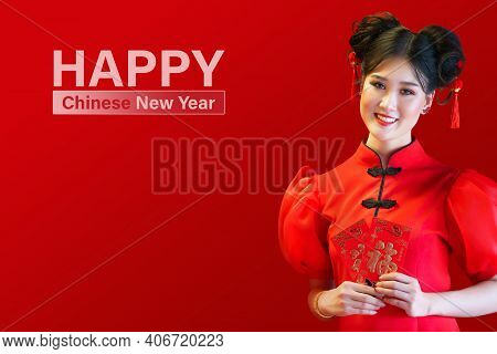 Happy Chinese New Year Day. Close Up A Chinese Girl In Red Dress. Translation : Happy Chinese Greeti