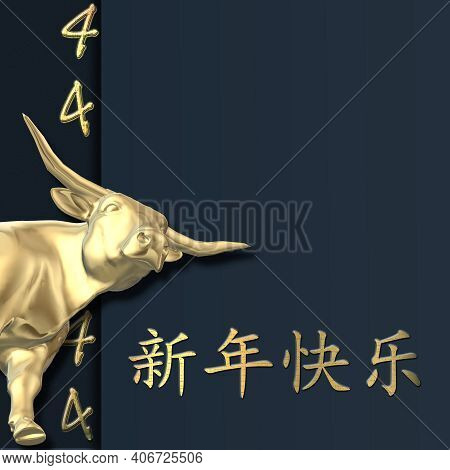 Ox Symbol Of Chinese New Year 2021, Lucky Number 4 On Blue Background. Gold Text Happy Chinese New Y
