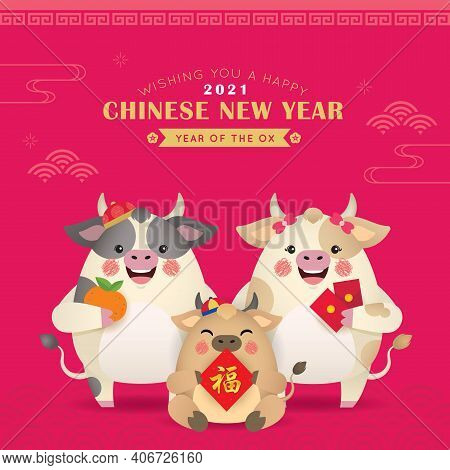 2021 Chinese New Year - Year Of The Ox Greeting Card. Cute Cartoon Ox Family Holding Tangerine, Red