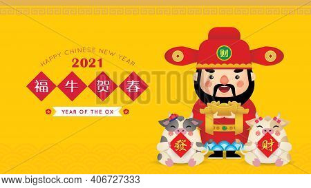 2021 Year Of The Ox Banner Design. Cute Cartoon Chinese God Of Wealth And Ox Holding Gold Ingot And