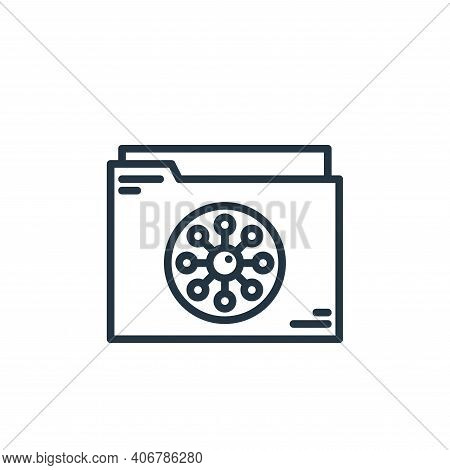 folder icon isolated on white background from virus collection. folder icon thin line outline linear