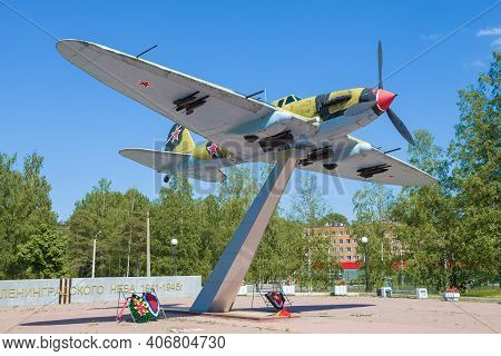 Lebyazhye, Russia - June 06, 2019: Soviet Attack Aircraft Il-2 On A Sunny May Day. Fragment Of The M