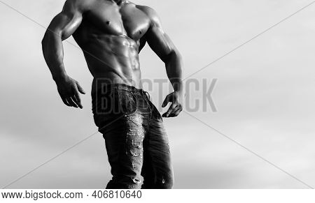 Guy With Muscular Body. Sexy Man With Naked Torso. Hunk With Athletic Body