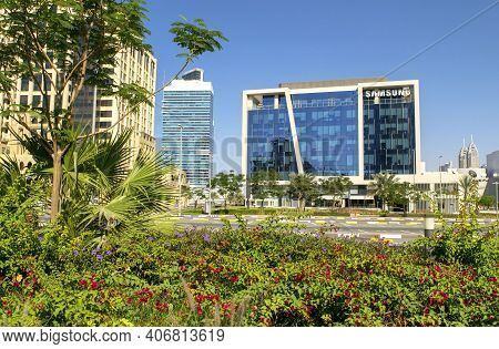 Dubai - Uae - December 18, 2020: Samsung Technological Company Building In Dubai. Worldwide Famous C