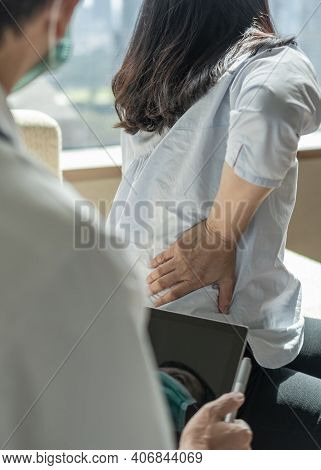 Lower Back Pain, Back Ache, Muscle Or Spine Injury In Menopause Woman Patient With Backache From Ost